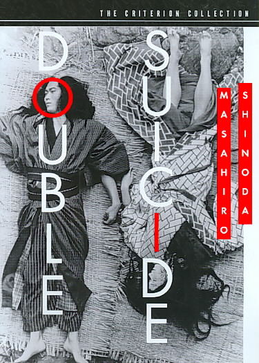 DOUBLE SUICIDE BY SHINODA,MASAHIRO (DVD)
